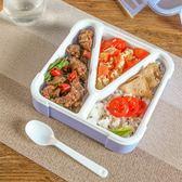 三格帶湯匙便攜便當盒 700ML 防燙手 密封式不漏湯 戶外 便攜式 食物【N431】♚MY COLOR♚