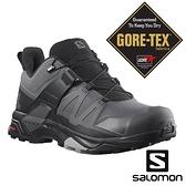 【SALOMON 法國】男 X ULTRA 4 低筒GTX登山鞋『磁灰/黑/石碑灰』412870 越野鞋.健行鞋.多功能鞋