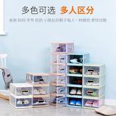 抽屜式鞋盒整理箱寢室鞋櫃家用鞋子收納盒【南風小舖】