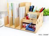 即止木質文件架資料架文具書架 辦公用品桌面收納盒文件框筐夾10 27 (庫存清出T )