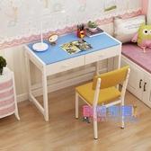 兒童書桌 小學生書桌實木家用經濟型小孩簡易帶課桌椅可升降JY【快速出貨】