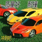 (交換禮物 創意)聖誕- 遙控汽車可充電跑車兒童玩具車賽車電動男孩汽車耐撞模型禮物玩具