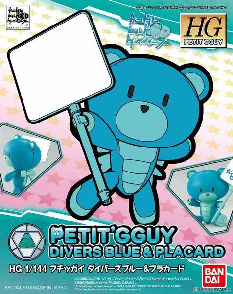 鋼彈模型 HGBD 1/144 創鬥者 潛網大戰 迷你凱 潛網藍 塑膠牌 TOYeGO 玩具e哥