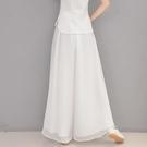 冰絲直筒闊腿褲女夏季寬鬆薄款高腰垂感飄逸白色雪紡長褲休閒裙褲 喵小姐