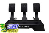 [106美國直購] Fanatec CSL Elite Pedals LC
