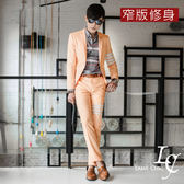 男 成套西裝 L AME CHIC 2016春款 韓國製 時尚四槓造型窄版修身成套西裝-橘紅【LC040-2】