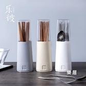 筷籠 筷子筒家用多功能瀝水筷子盒廚房創意帶蓋防塵餐具收納盒子【快速出貨】