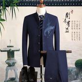春夏新衣中山裝套裝男士青年修身中式新郎禮服中華立領西服中國風男裝唐裝