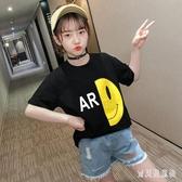 女童T恤2020夏裝新款兒童洋氣韓版時髦網紅女孩卡通笑臉拼接上衣 TR1439『寶貝兒童裝』