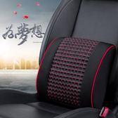 汽車腰靠頭枕套裝記憶棉靠墊腰墊辦公室靠背腰枕腰部支撐護腰車用    3C優購