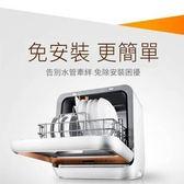 Midea M1免安裝洗碗機
