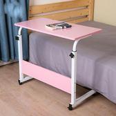 簡易電腦桌做床上用小桌子折疊學生宿舍書桌簡約多功能懶人床邊桌