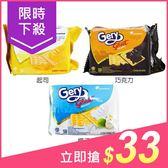 印尼 Gery 厚醬 起司/巧克力/椰子 蘇打餅(110g) 3款可選【小三美日】零食/團購 原價$35