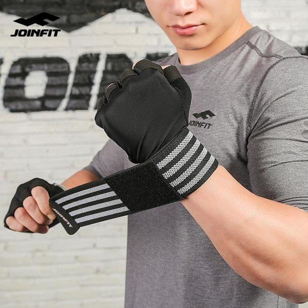健身手套男護腕器械鍛煉防滑 女半指運動裝備透氣單杠訓練LX 智慧e家