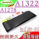 APPLE MacBook Pro 13吋 A1278 電池(原裝等級)-蘋果 A1322,2009 ~ 2012年,MC724,MD313,MD314,MD101,MD102