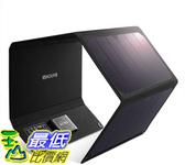 [9美國直購] RAVPower 太陽能充電器 Solar Charger 28W Solar Panel with 3 USB Port Waterproof Foldable