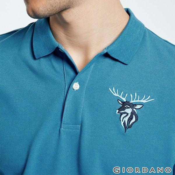 【GIORDANO】男裝麋鹿漸層刺繡短袖POLO衫-43 雪花月亮藍