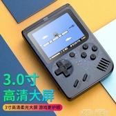熱銷迷你FC懷舊兒童遊戲機俄羅斯方塊掌上PSP遊戲機掌機FC可充電復古經典愛麗絲精品