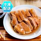 千御國際 蔗鹹雞(切盤)800g 低溫配送 [TW11202] 蔗雞王