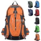 戶外登山包40L大容量輕便旅行背包男士旅游雙肩包防水女運動書包
