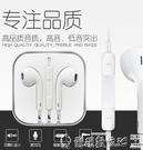 線控耳機 塔菲克 耳機原裝正品入耳式通用男女生6s適用iPhone蘋果vivo華為小米 爾碩