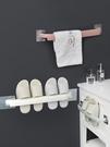 毛巾架 浴室粘貼免打孔廚房單桿抹布掛架衛生間加厚毛巾桿置物架子TW【快速出貨八折鉅惠】
