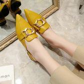 夏季韓版尖頭粗跟拖鞋女時尚外穿低跟懶人半拖鞋平底女涼拖穆勒鞋