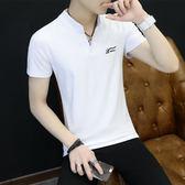 短袖t恤男半袖韓版潮學生上衣夏季大碼男士V領純色體恤男裝 阿傑