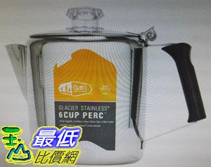[COSCO代購] W1230370 GSI Outdoors 不鏽鋼過濾咖啡壺  6杯量
