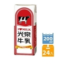 【免運/聯新貨運】光泉牛乳-100%全脂200ml*24入/箱【合迷雅好物超級商城】