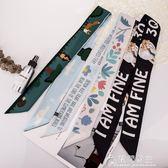 小絲巾女韓國chic百搭細窄領巾纏綁包腰帶文藝風裝飾長條方巾花間公主