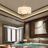 新中式吊燈家用羊皮餐廳燈現代簡約飯廳圓形仿古茶室客廳臥室燈具igo「極有家」