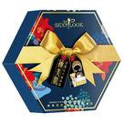 Sexylook黑面膜禮盒,精美盒裝當作禮盒送人也很適合喔!