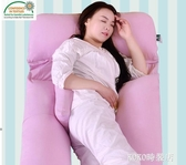 孕婦枕頭護腰側睡枕多功能托腹u型抱枕懷孕用品睡覺神器g側臥靠枕 ATF KOKO時裝店