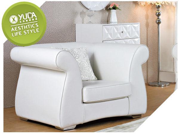 沙發【YUDA】Winter Witese 高雅 簡約新古典 純白 單人 高級 皮沙發J5S557-1