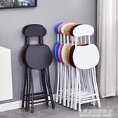 摺疊椅子家用餐椅懶人便攜休閑凳子靠背椅宿舍椅簡約電腦椅摺疊凳 NMS名購新品