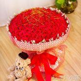 香皂花 生日禮物玫瑰花束肥皂花禮盒送女生母親浪漫創意禮品情人節香皂花     非凡小鋪