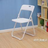 折疊椅電腦椅折疊椅子家用塑料椅子餐椅家用折疊凳辦公椅休閒椅便攜椅XW( 一件免運)