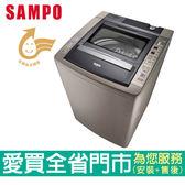 聲寶15KG定頻洗衣機ES-E15B(K1)_含配送到府+標準安裝【愛買】