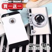 E68精品館 買一送一又送掛繩! iPhone 6 / 6S Plus 創意 立體相機 手機殼 復古 防摔 個性 簡約