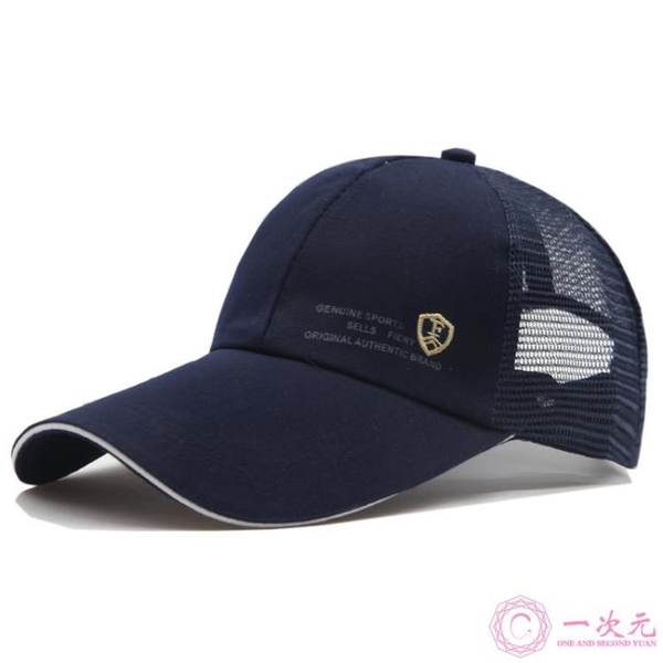 帽子男士夏季鴨舌帽加長帽檐棒球帽遮陽防曬太陽帽戶外中年休閒帽