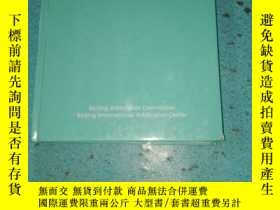 二手書博民逛書店COMMERCIAL罕見DISPUTE RESOLUTION IN CHINA:AN ANNUAL REVIEW