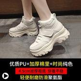 馬丁靴 ins馬丁靴女英倫風韓版加絨高筒鞋學生百搭chic短靴 莎瓦迪卡