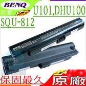 BENQ電池(原廠)-明碁 U101電池,DHU100,SQU-812,SL08,SL02,2C.20E01.001,916T7910F,916T8120F