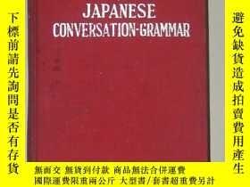 二手書博民逛書店COMPLETE罕見COURSE OF JAPANESE CONVRSATION-GRAMMAR紅色布面精裝Y