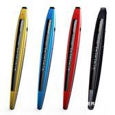 錄音筆 專業高清降噪微型迷你筆形筆型防隱形遠距超小記錄筆超取證