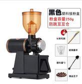 咖啡機磨豆機研磨咖啡豆電動咖啡機220v igo爾碩數位3c