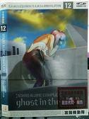 影音專賣店-X20-093-正版VCD*動畫【攻殼機動隊(12)】-日語發音