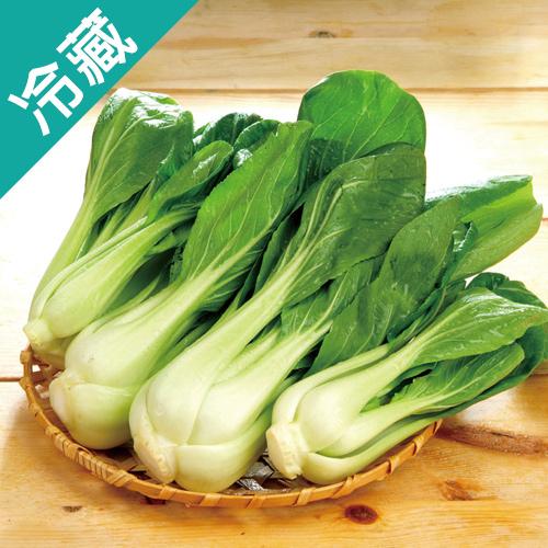 產銷履歷鮮嫩青江菜1包(250g±5%/包)【愛買冷藏】