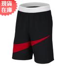 【現貨在庫】NIKE HBR SHORT 2.0 男裝 短褲 籃球 休閒 大勾 口袋 黑 紅【運動世界】BV9386-010